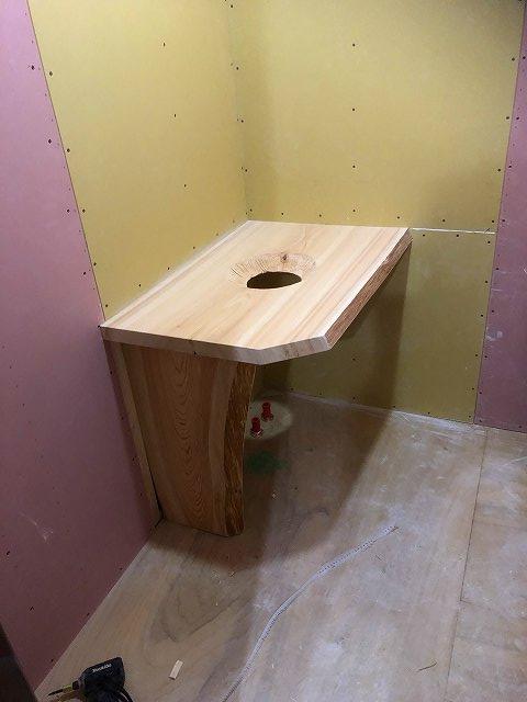 土山新築現場 洗面カウンター